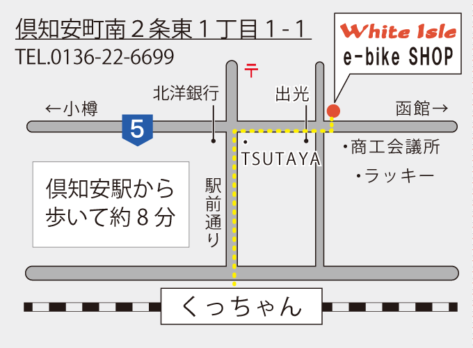 ホワイトアイル十字街店の地図